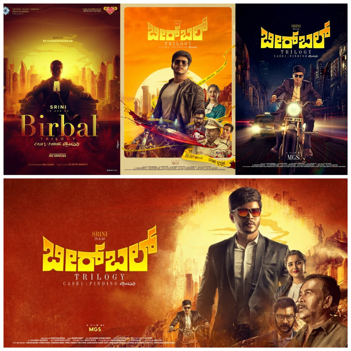 The fate of a film has a lot to do with its #firstlook . In the case of #Birbal as well, it was the posters that helped us grab eyeballs and #Australian based designer #AnkurPatar is the man behind these poster designs. He is rated as #India's second best #illustratorpic.twitter.com/7Dv7gwl5oA
