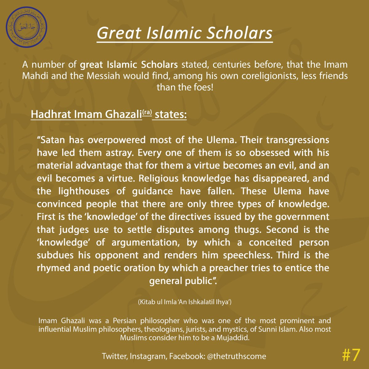 After the Holy Prophet(sa), many Great Islamic Scholars also described the condition of the so-called Ulema in the latter days, in the time of Imam Mahdi(as).  #Islam #GreatIslamicScholars #ImamMahdipic.twitter.com/GfDh0ypliK