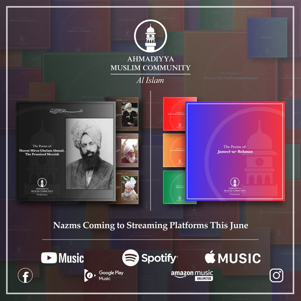 COMING SOON: We will be releasing all @alislam Poems/Nazms on streaming services next month InshAllah!  #Islam #Ahmadiyya pic.twitter.com/dlsTjVHF3K