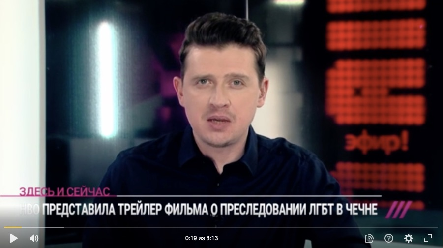 Segment about Welcome to Chechnya on @tvrain_en in Russia bit.ly/2zlxTHj