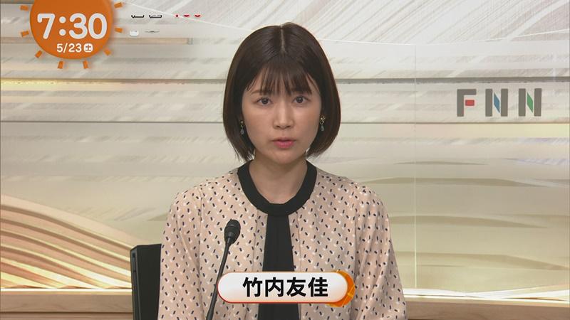 ど よう アナウンサー めざまし び 永島(優美)アナがお休み(欠席)でいない理由はなぜ?めざましテレビに復帰はいつ? ふぉ〜かす