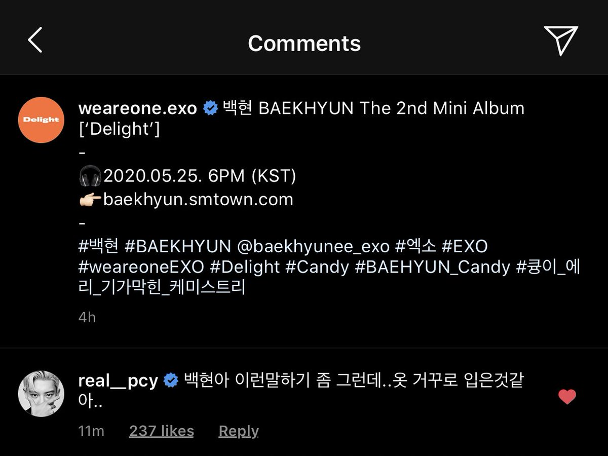 """Chanyeol commented on weareone.exo post 🤣🤣 """"Baekhyun-ah.. I don't want to say this but... I think you wore your clothes in reverse.."""" 😂😂😂😂😂"""