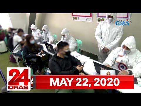 VIDEO: 24 Oras Express: May 22, 2020 [HD] bit.ly/2XkFM7Y