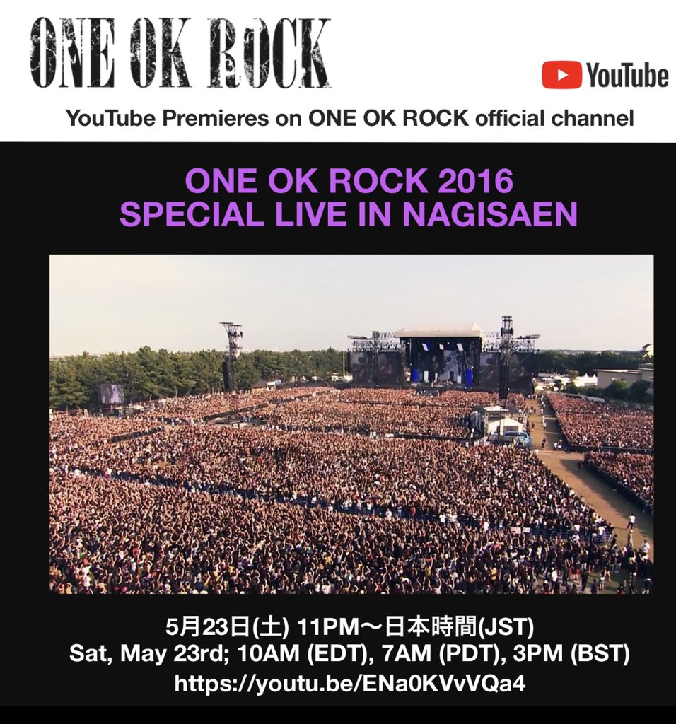 tune into @ONEOKROCK_japan 's @YouTube channel to watch their 2016 special live in nagisaen!   saturday may 23rd 11:00 pm (jst), 10:00 am (edt), 7:00 am (pdt), 3:00 pm (bst)   https://t.co/6UxT9ZBZni https://t.co/IHCDnrMp8A