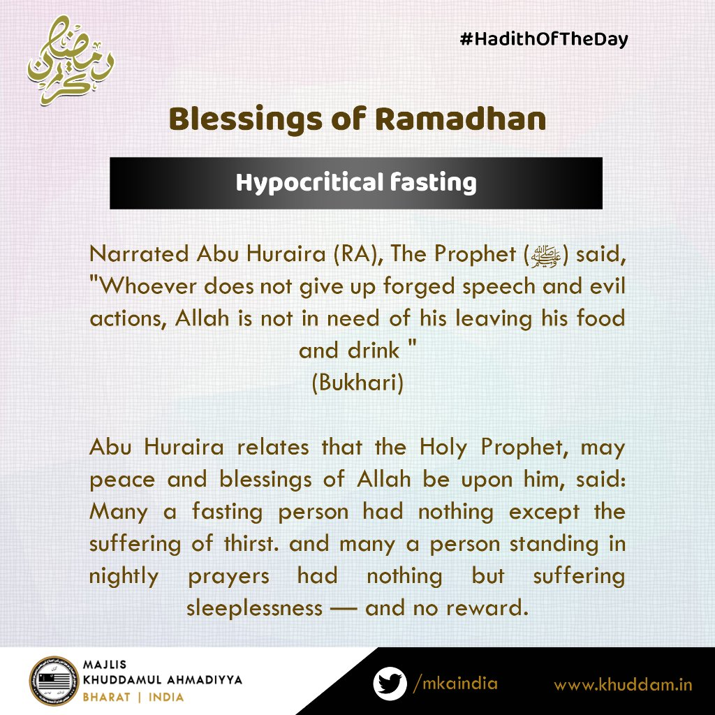 "#HadithOfTheDay Blessings of #Ramadhan   ""Whoever does not give up forged speech and evil actions, Allah is not in need of his leaving his food and drink ""  #Islam #Ahmadiyya #Muslims #AhmadiYouth #MuslimYouth #HolyMonthpic.twitter.com/Y68Utjatpw"