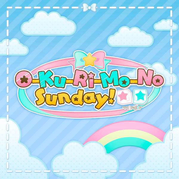 test ツイッターメディア - #nowplaying 久川凪 (CV: 立花日菜) & 久川颯 (CV: 長江里加) - O-Ku-Ri-Mo-No Sunday! (M@STER VERSION) / O-Ku-Ri-Mo-No Sunday! (M@STER VERSION) - Single https://t.co/egbqmLa0Wy