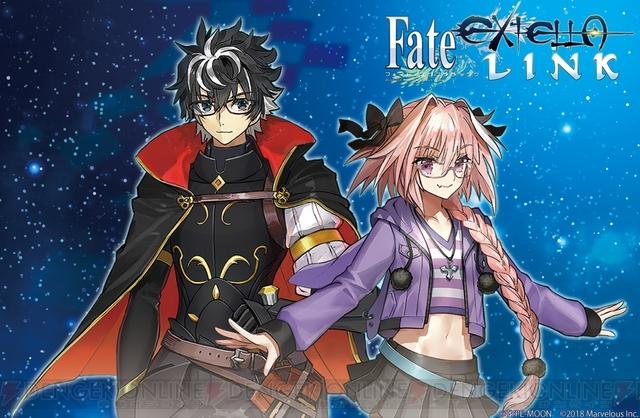 test ツイッターメディア - 『Fate/EXTELLA LINK』シャルルマーニュ、アストルフォのコラボモデル眼鏡が登場 https://t.co/dQTX3QviLy #FateEX #Fate https://t.co/GLQbiJGgC8