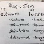 yamakuni8400のサムネイル画像