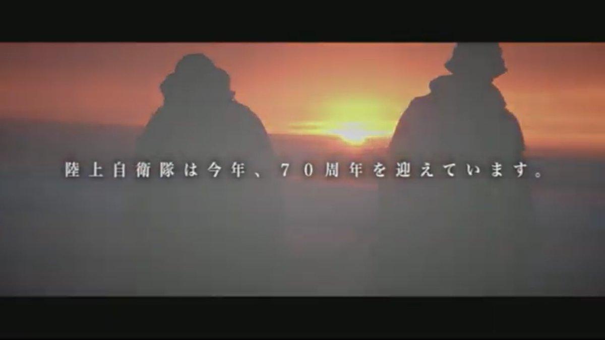 演習 年度 和 火力 総合 2 令 富士