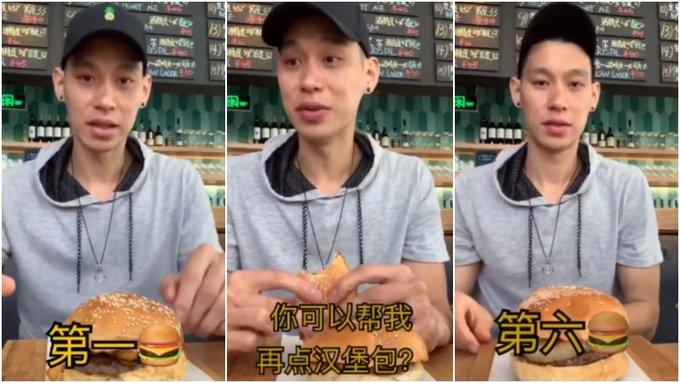 【影片】大胃王!林書豪再一次狂吃6個漢堡,絲毫不費吹灰之力!