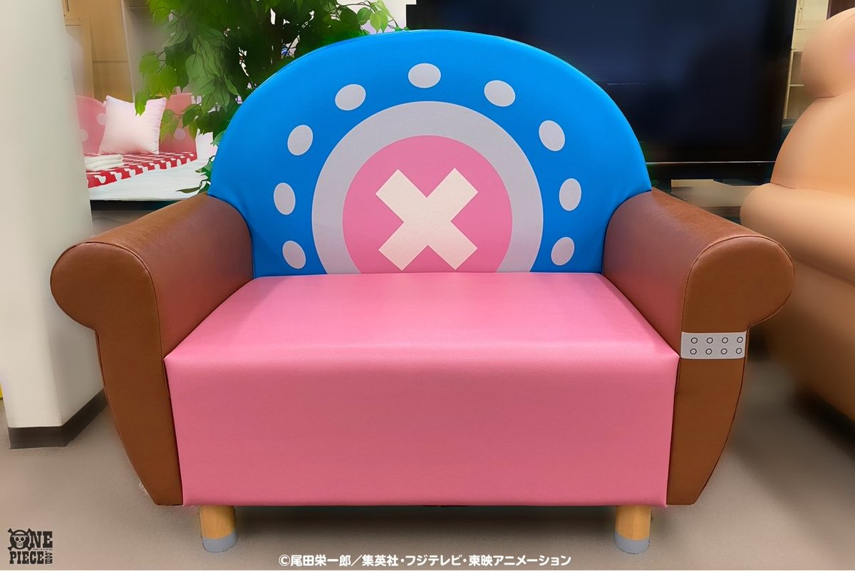 test ツイッターメディア - What if we kissed 😳 in the chopper chair 🤭🤭🤭🤭 and we were both one piece fans 😳😳😳😳😳 https://t.co/45yelUL40p