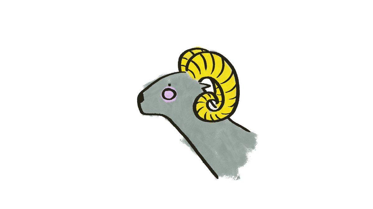 Aries (ram)