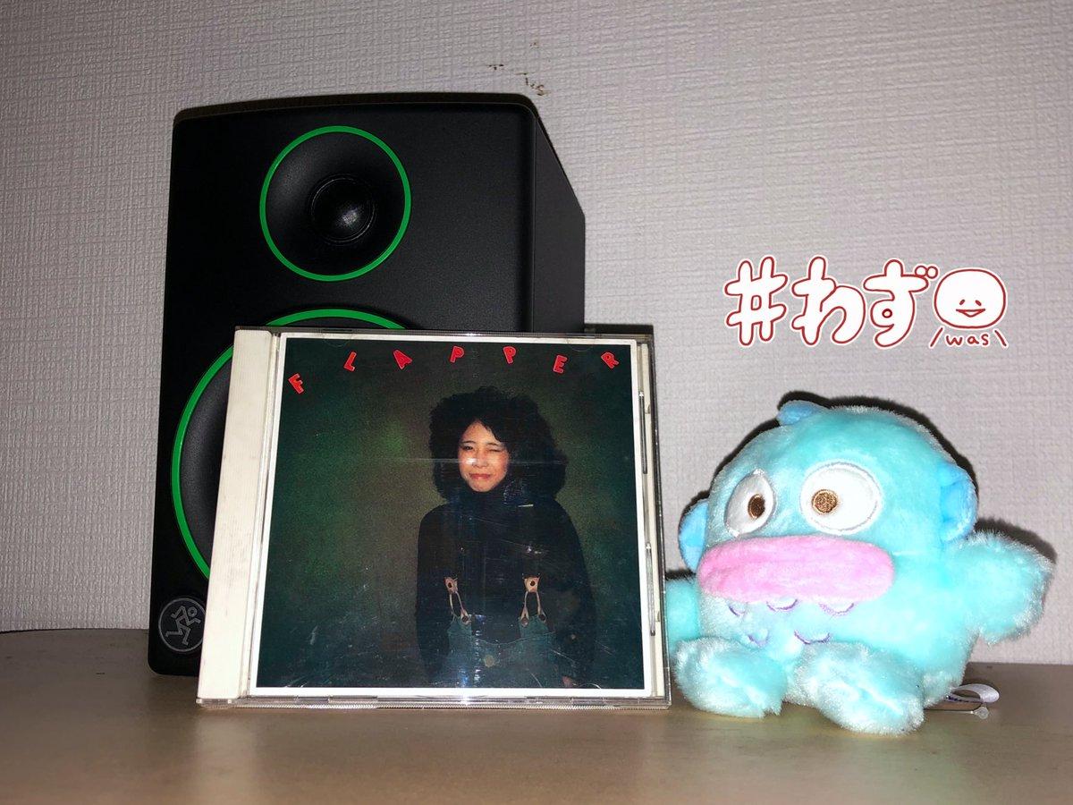 美奈子 twitter 吉田