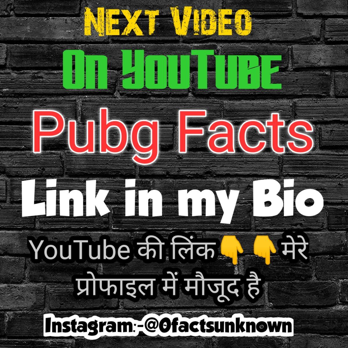 Follow me guys @FactsUnknown2 Subscribe my youtube channel #FACTSUNKNOWN  #Factsinhindi #factsnews  #factshumans  #factsinhindi  #factshindi  #facts  #followforfollowback  #factstechz  #Facttechz  #rochaktathya #rochaktathyainhindi #rochaknews #rochak #amazingfactsandgkinhindipic.twitter.com/vaS3PGudJB