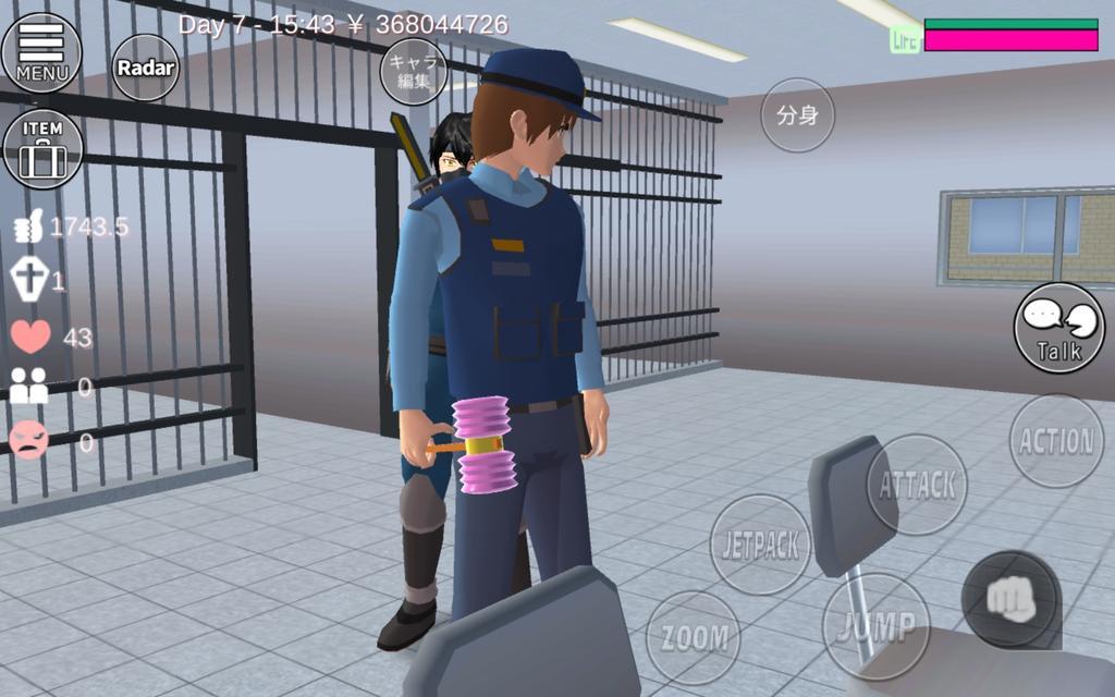 警察 シミュレーター サクラ スクール サクラスクールシミュレーターの警察・地雷・校長室について