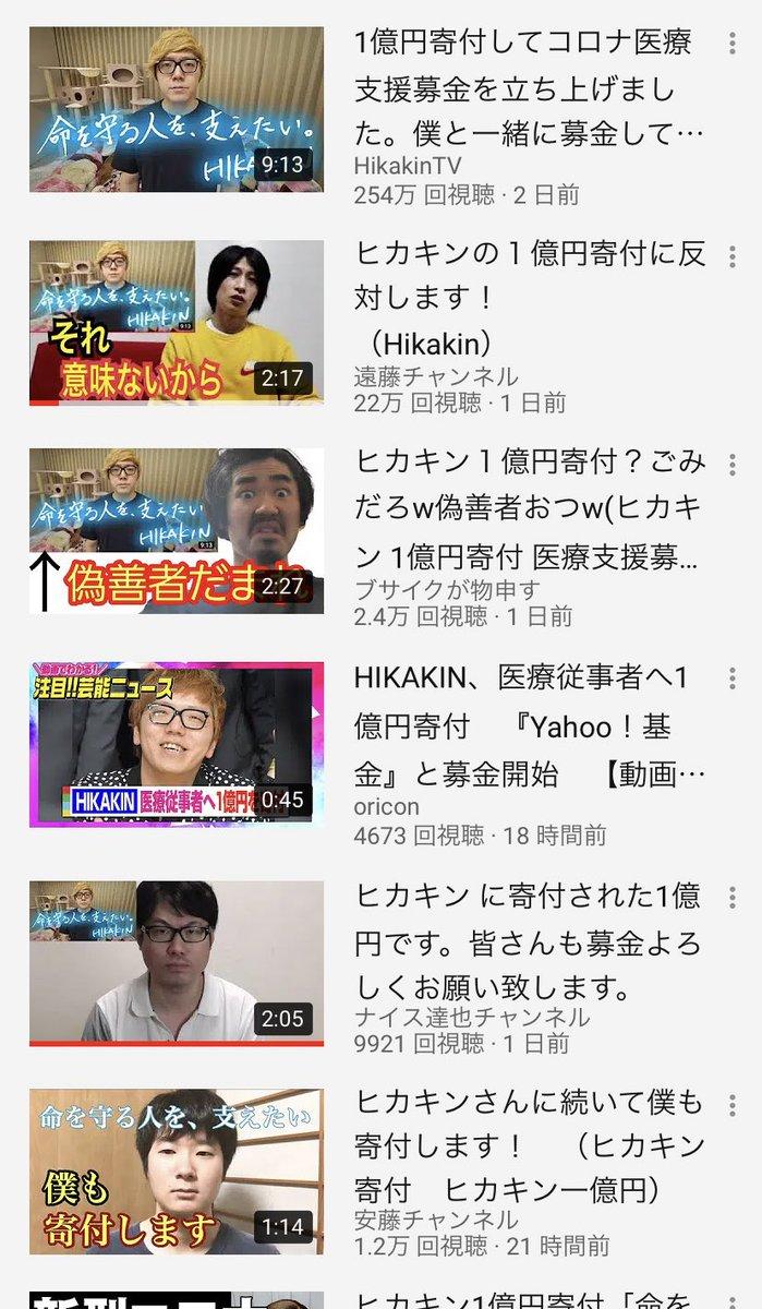 住所 安藤チャンネル