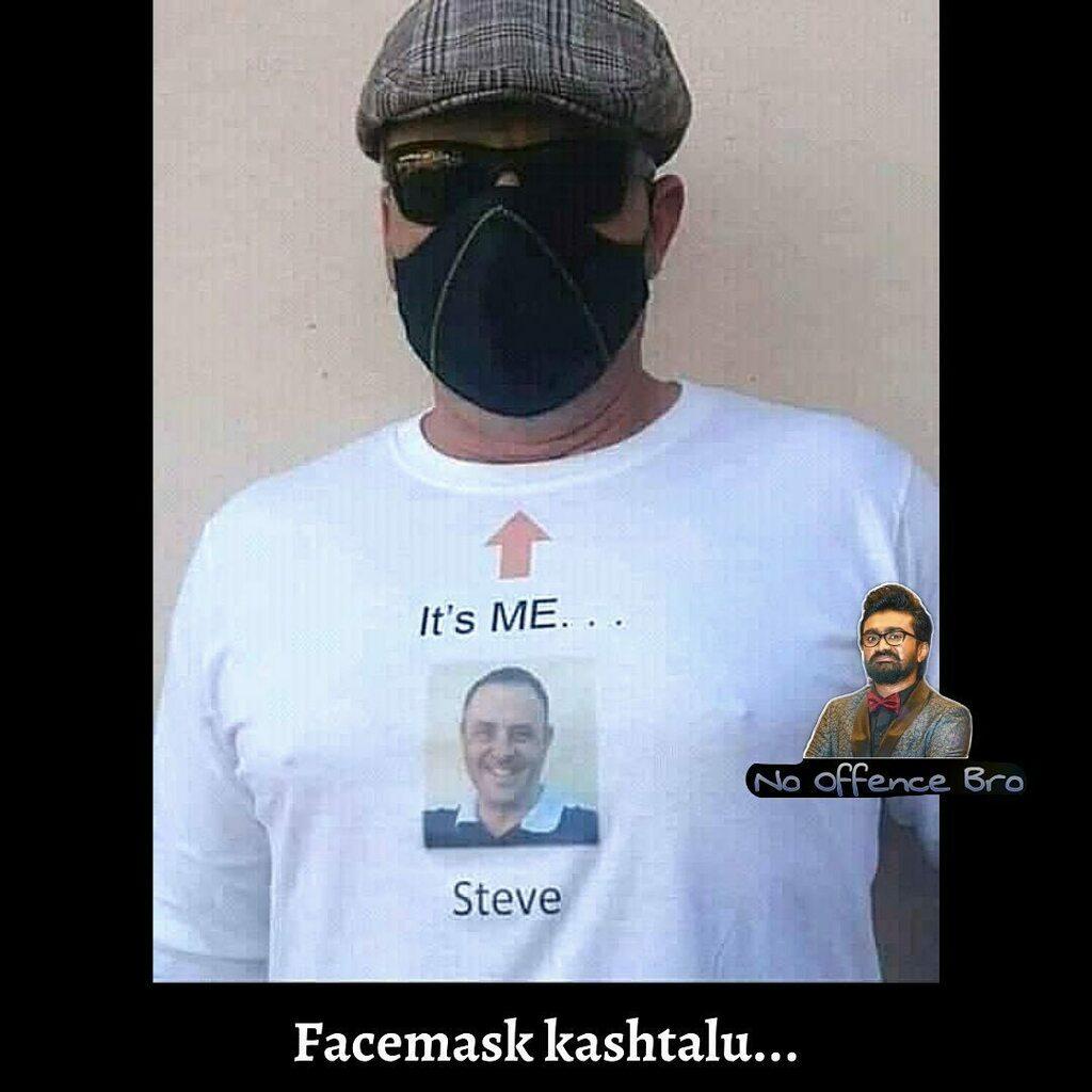 Gurthupattali kadhaaa.... Follow @no_offencebro . . . . #NoOffenceBro #telugucomedy #telugumemes #telugutrolls #tollywood #telugujokes #telugufunnymemes #love #instagood #instadaily #btech #memestagram #trending  #funny #lol #lmao #hilarious #laugh  #fun… https://instagr.am/p/CAg-VWLpIWB/pic.twitter.com/03AAugFoMf