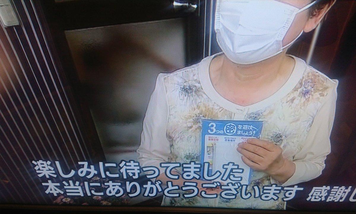 関東某県でアベノマスク配布が開始されたとのNHKの昼のニュース、すでに立派なマスクをした女性にこんなこと言わせて、どこか別の国の放送局かと思いました。