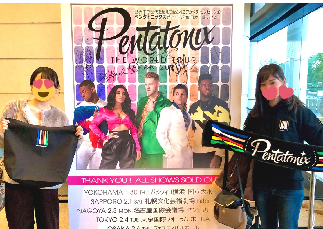my favorite hoodymy sister bought the tote bag #PTXMerch <br>http://pic.twitter.com/ZddQ8Hjxl3