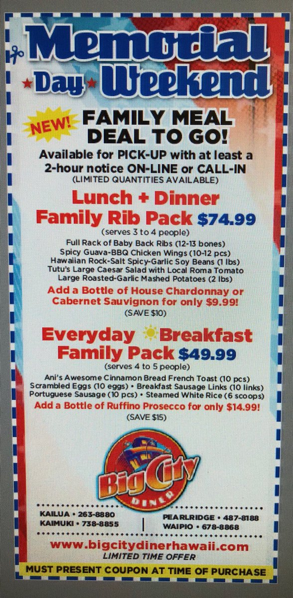 CELEBRATE #MemorialDay WEEKEND with TAKE😋OUT from @BigCityDiner at @KailuaNEWS @Pearlridge @WaipioCenter & @KaimukiHawaii #BigCityDiner #Hawaii #Kailua #Pearlridge #KaimukiEATS #WaipioCenter #Family #Ribs #Picnic #MealDeal #FamilyAffair #Yummy https://t.co/S3fnY5EXwy