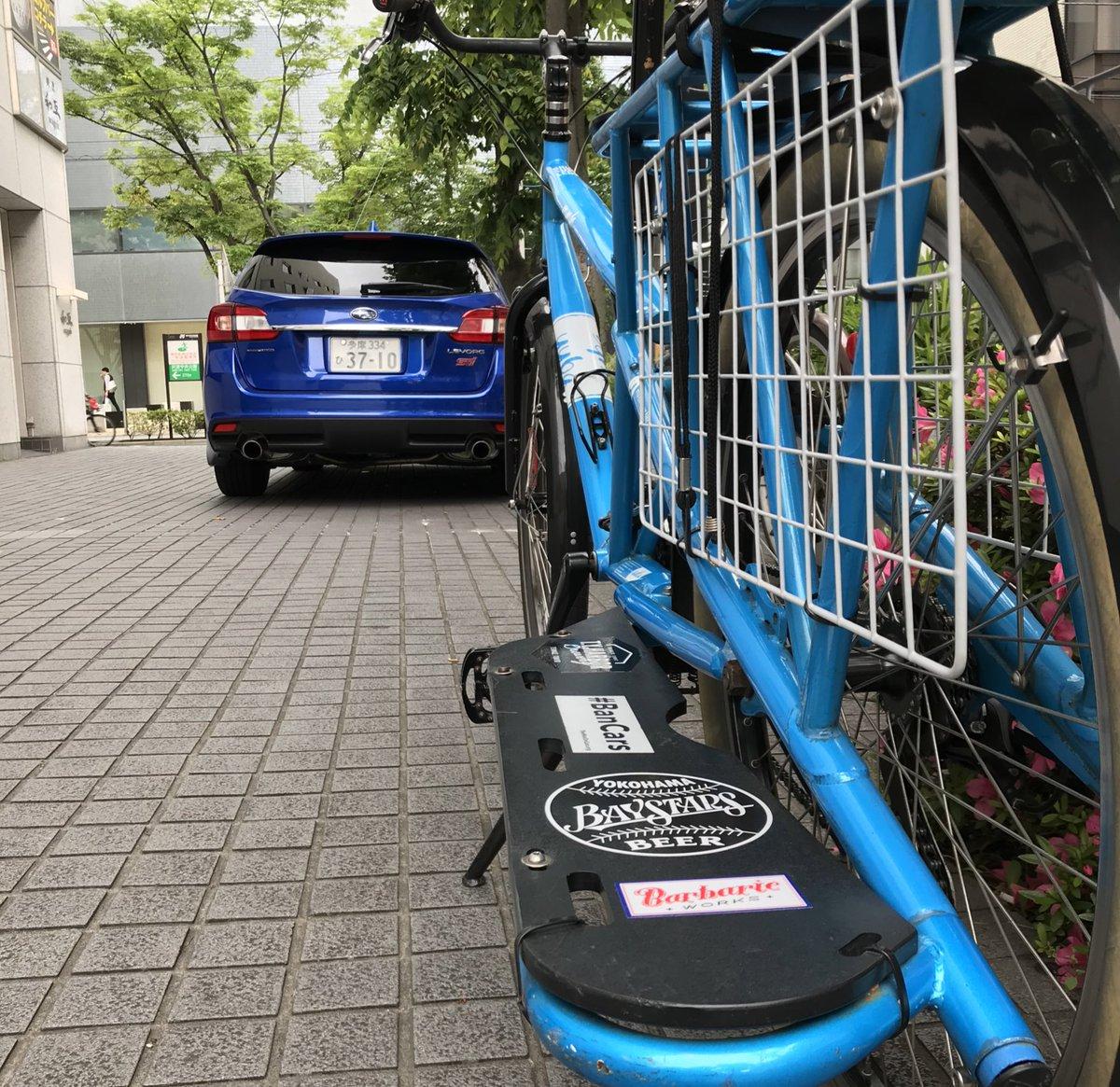 Sidewalk car parking should never be tolerated.  #carsaredumb #yokohama pic.twitter.com/qGUpq9KamH