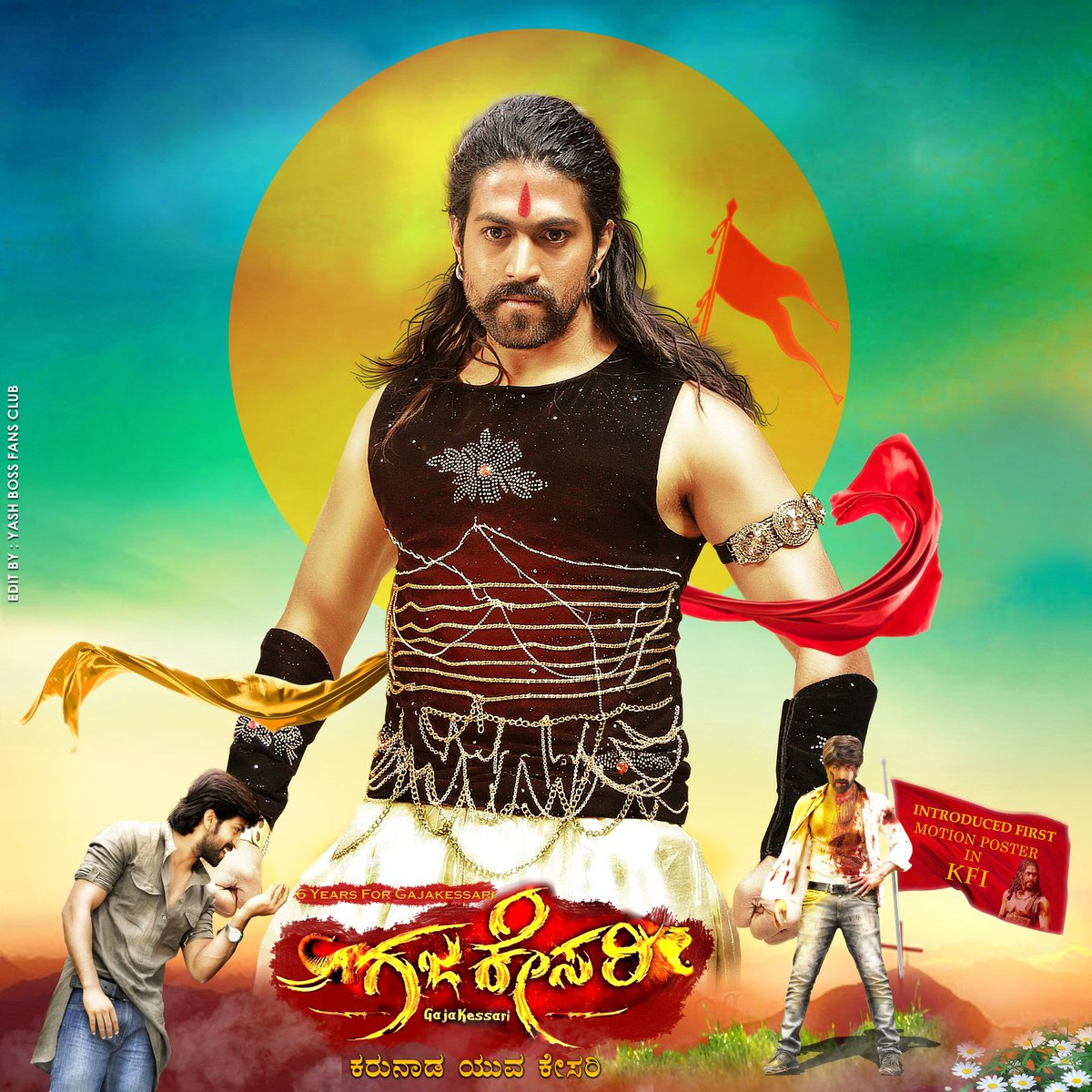 6 Years For Blockbuster Gajakesari🔥  The Movie Which Broke Each And Every Previous Records In Box Office And Becomes Top One At That Time😎🔥  @TheNameIsYash @nimmaamulya @krisshdop   #KGFChapter2 https://t.co/NPkQd671x3