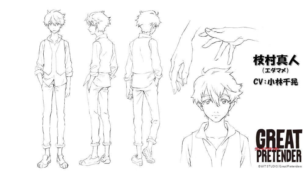 test ツイッターメディア - #Anime Great Pretender #WitStudio https://t.co/irGUimmQFO https://t.co/JzWqlnRaYk