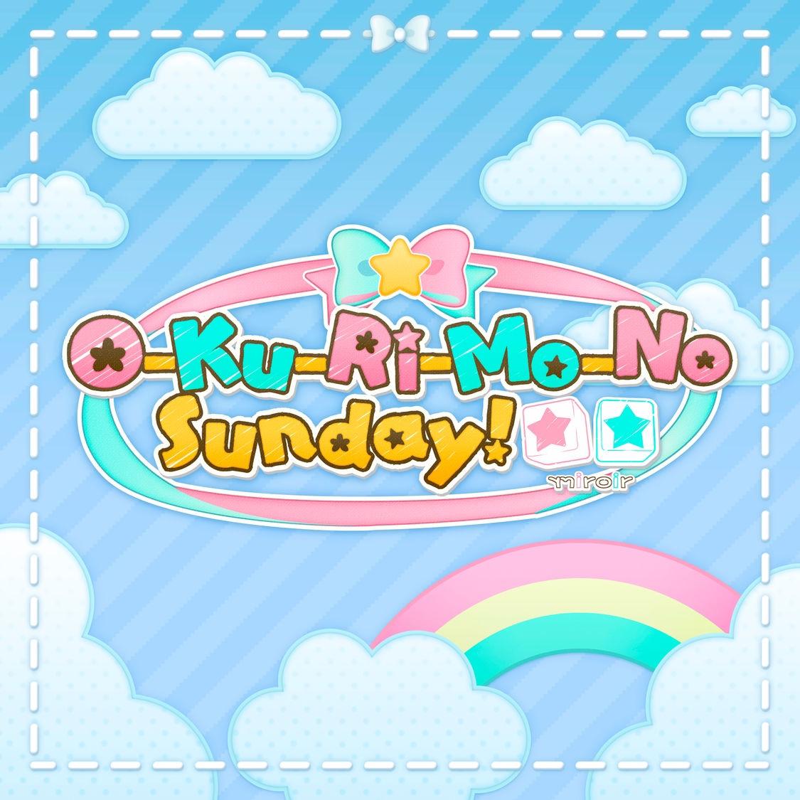 """test ツイッターメディア - #nowplaying: """"O-Ku-Ri-Mo-No Sunday! (M@STER VERSION)"""" by 久川凪 (CV: 立花日菜) & 久川颯 (CV: 長江里加) https://t.co/dOUiEutrES"""