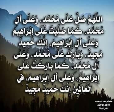 رد: كلمتان خفيفتان على اللسان، ثقيلتان في الميزان، حبيبتان إلى الرحمن :::::