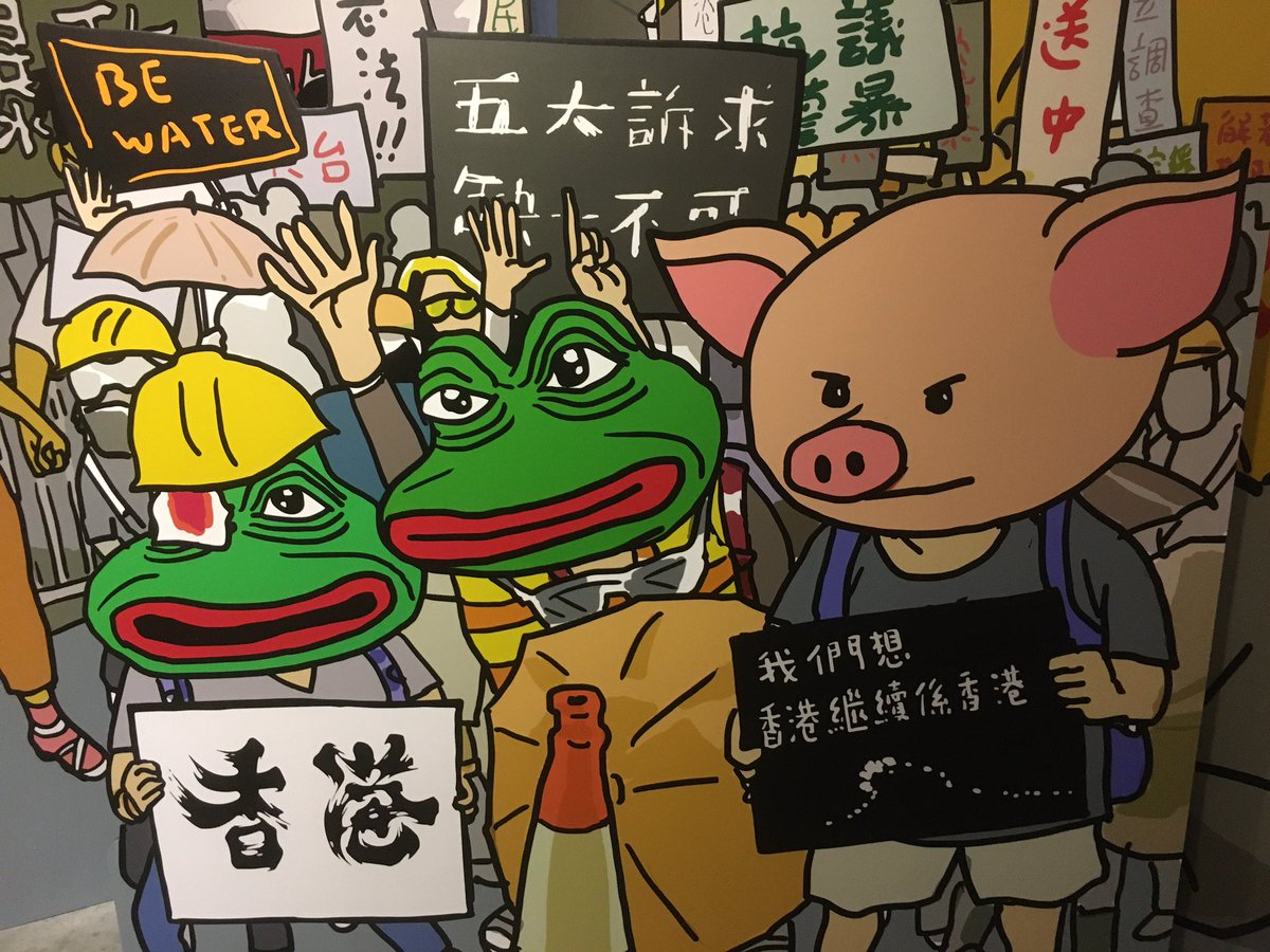 Part of the new exhibit at the #June4 Museum comparing Beijing 1989 with #HK 2019: an installation designed by renowned HK political cartoonist Zunzi. pic.twitter.com/FvHZDfv2B9