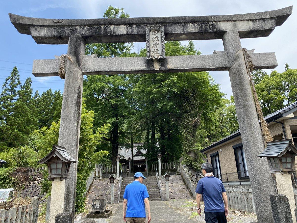 Hashtag #甲佐町 auf Twitter