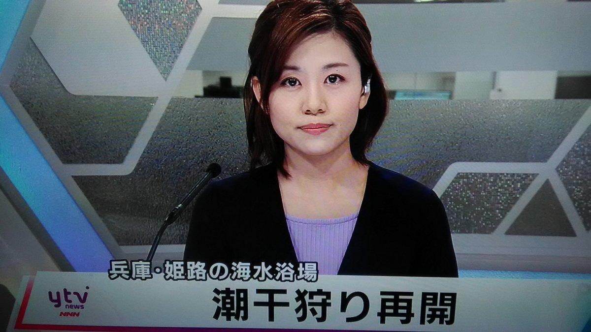屋 澤口 ミヤネ