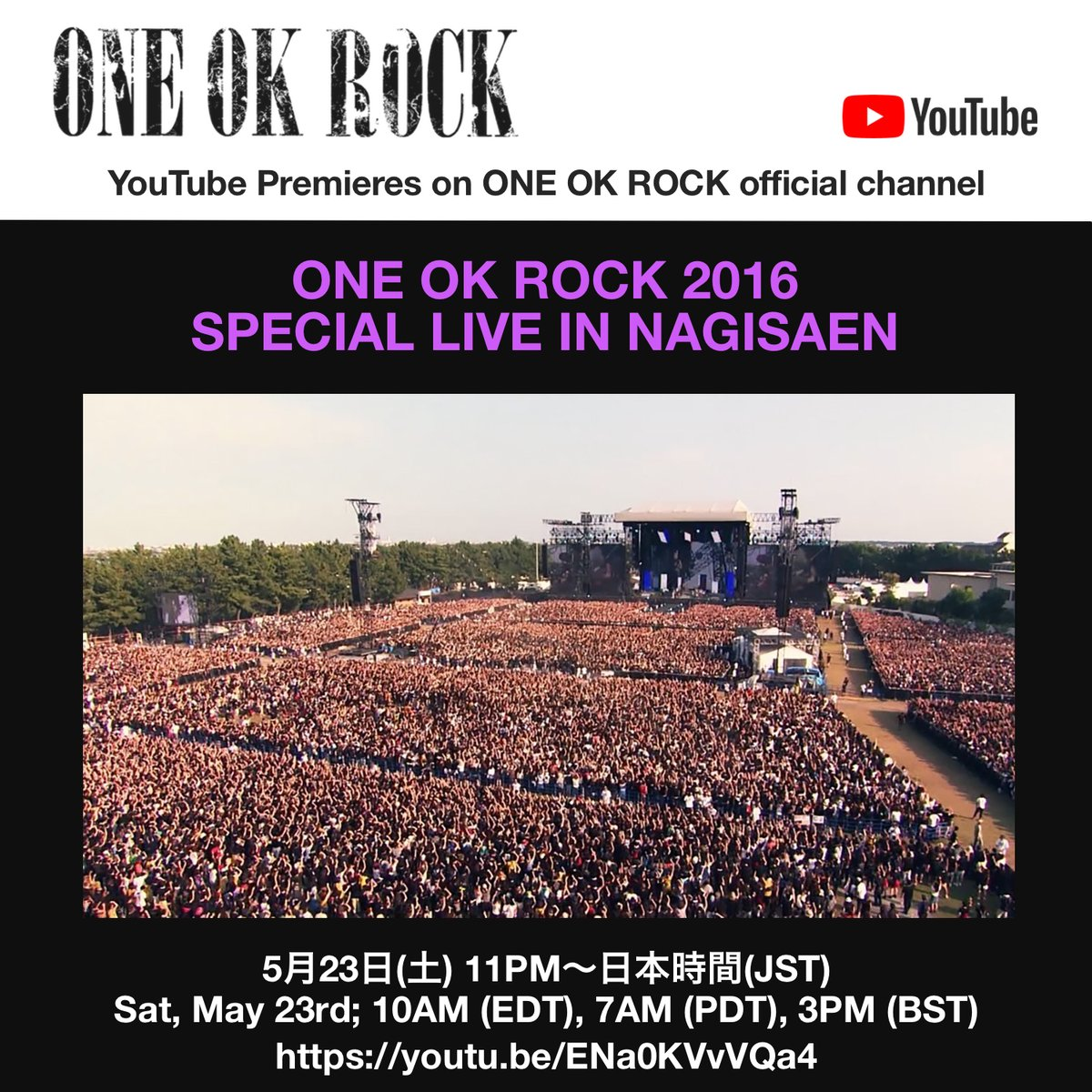 Over 110,000 fans visited Nagisaen for this special outdoor performance. Lets keep up this fight #strongertogether #ONEOKROCK #stayhome Saturday, May 23rd 11:00PM (JST) 10:00 AM (EDT), 7:00 AM (PDT), 3:00 PM (BST) URL: youtu.be/ENa0KVvVQa4