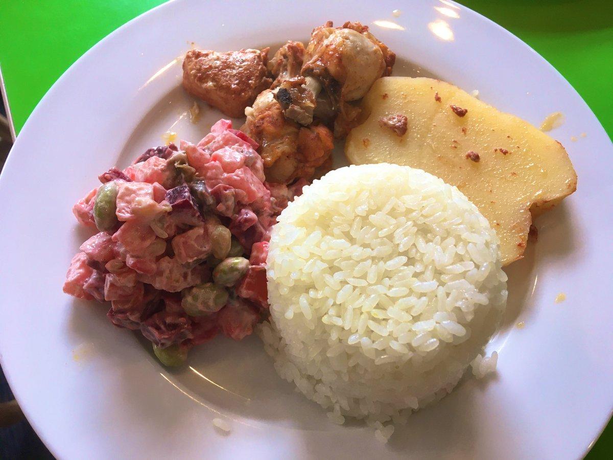 Peru dish from guests Thanks for your kindness  #StayHome #サクラホテル浅草 #お家ごはん #お家でごはん #ホステル #東京 #お家時間 #家で過ごそう #EnjoyHomepic.twitter.com/TEqYEJI2sL