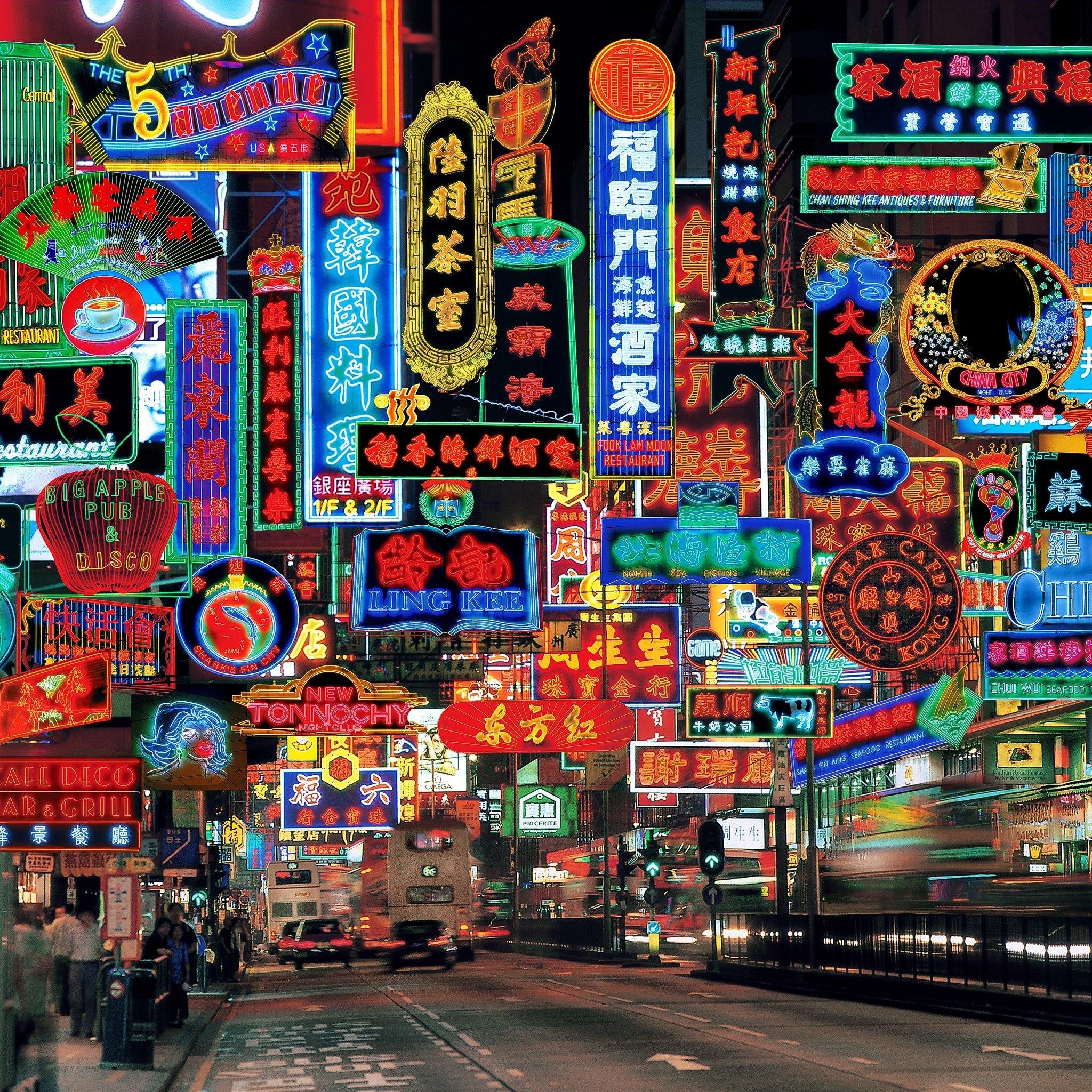 このゴテゴテとしてカラフルさがいい?80年代から90年代の香港の街並み!