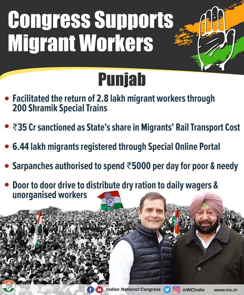 पंजाब में कांग्रेस सरकार यह सुनिश्चित कर रही है कि प्रवासी मजदूर आधिकारिक पोर्टल में पंजीकृत हो और सरकार की सभी योजनाओं के पात्र हो। #राहुल_गांधी_मजदूरों_के_साथ