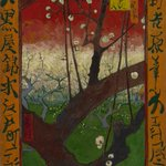 Image for the Tweet beginning: Japanese art made Vincent happy