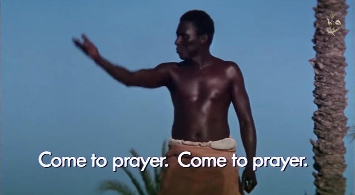 EID MUBARAK   salat in cinema moodboard  the message (1976) dir moustapha akkad dhalinyaro (2019) dir lula ali ismaïl daughters of the dust (1991) dir julie dash the 99 names of God (2018) dir yumna al-arashi <br>http://pic.twitter.com/aOz8RlfRtC