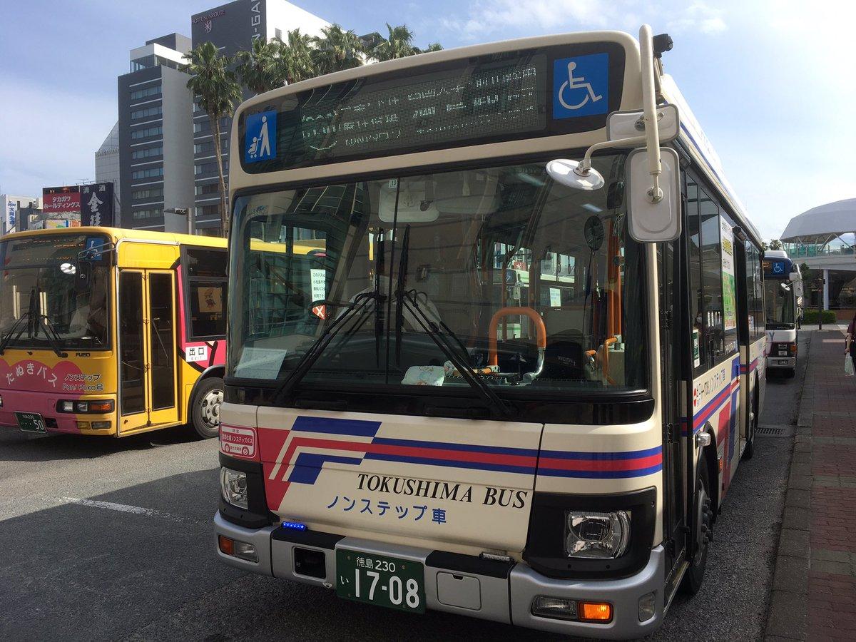 徳島 バス ゆめタウン