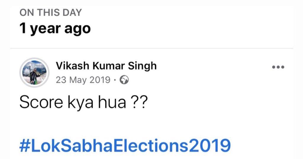 Bhul to nahi Gaye ? #LokSabhaElections2019 @narendramodi @sambitswaraj @ManojTiwariMP https://t.co/90MtpK95q3