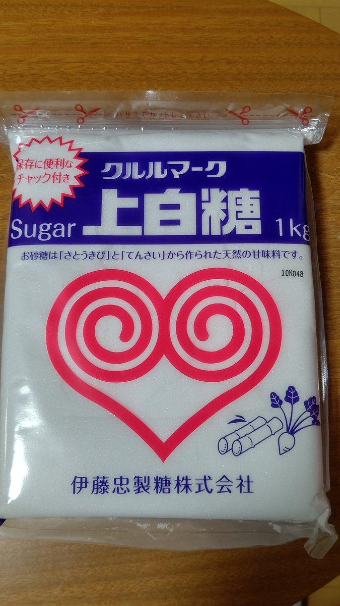 白糖 上 グラニュー 糖