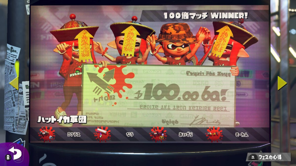 Replying to @cccclaw: 初100倍(*・ω・*)楽しかった!