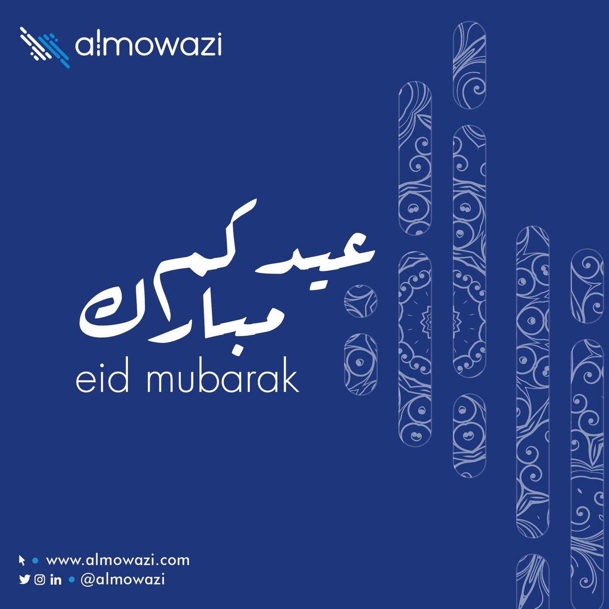 عيدكم مبارك و عساكم من عواده https://t.co/XdF0BNJ54y