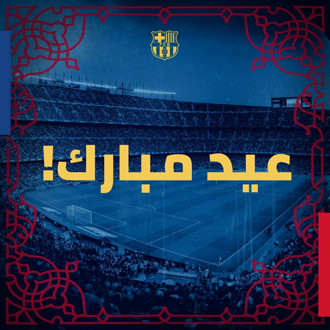 🔵🔴 نادي #برشلونة يهنئكم بحلول #عيد_الفطر  🙌 عيد مبارك وكل عام وأنتم بخير! https://t.co/lK13fJT82h