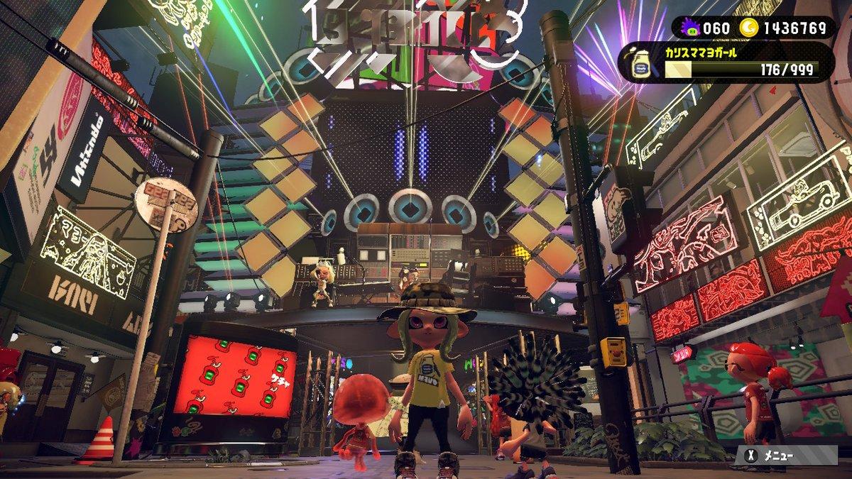 久々のフェス楽しかった♪♪♪   #Splatoon2 #スプラトゥーン2 #NintendoSwitch