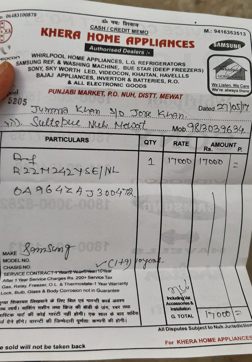 @SamsungIndia customer not getting solution....plz help pic.twitter.com/U1PTOvfT3Y