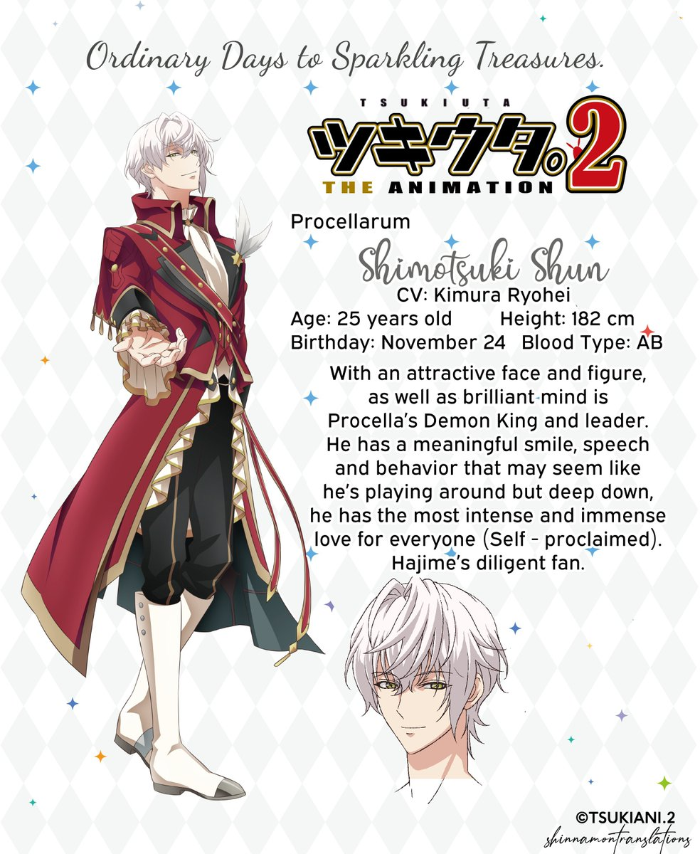 test ツイッターメディア - Tsukiuta S2  is coming up in July & do check out this idol anime with 2 groups (Six Gravity & Procellarum) themed after 12 months.Character Profile Translation (Part 1 of 6) ✨🌟 Leaders: Hajiking & ShunderellaOriginal in tsukiani_info ✨#tsukiuta #ツキウタ #ツキアニ https://t.co/j7USFxHotd