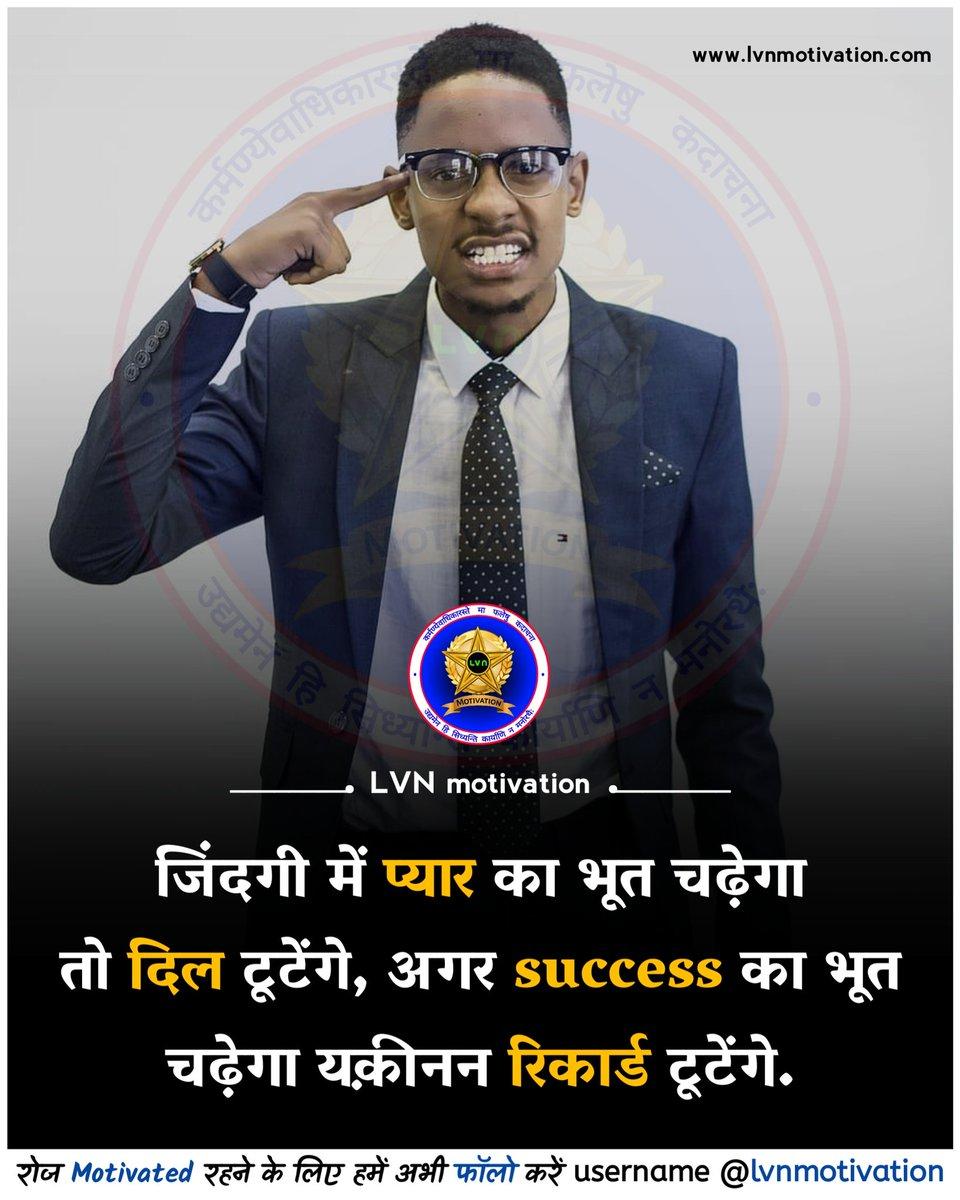 #success #quotes #hindiquotes pic.twitter.com/01TFV9d1Dk