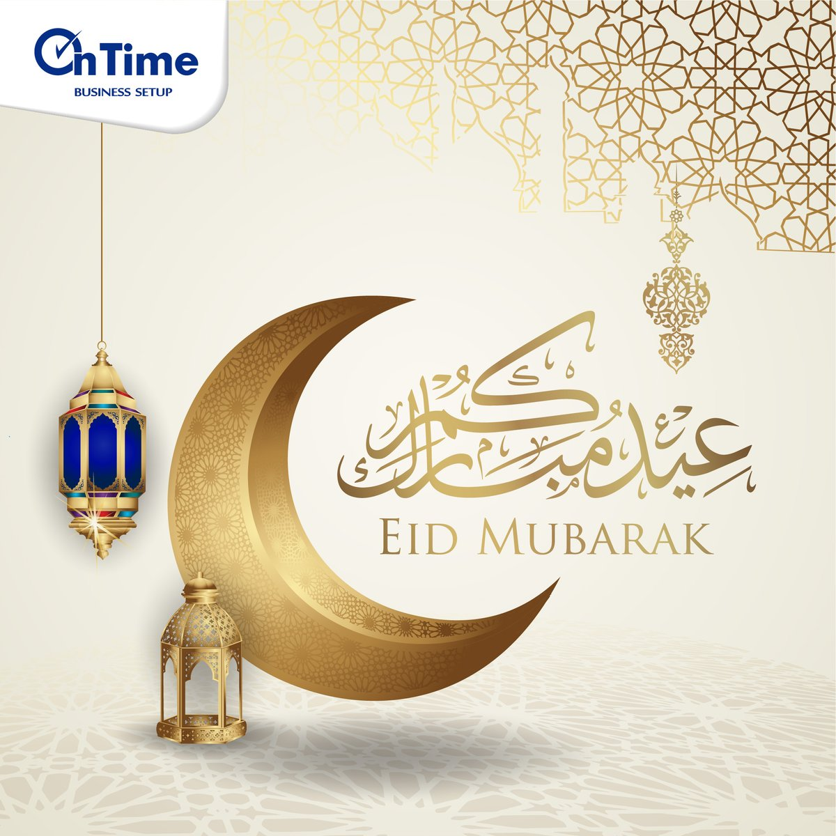 We wish you a very happy Eid, and may all your good deeds be accepted by God #EIdMubarak #EidDay #Eid2020 #HappyEid #OnTimeFamily https://t.co/QrOmYhRcFi