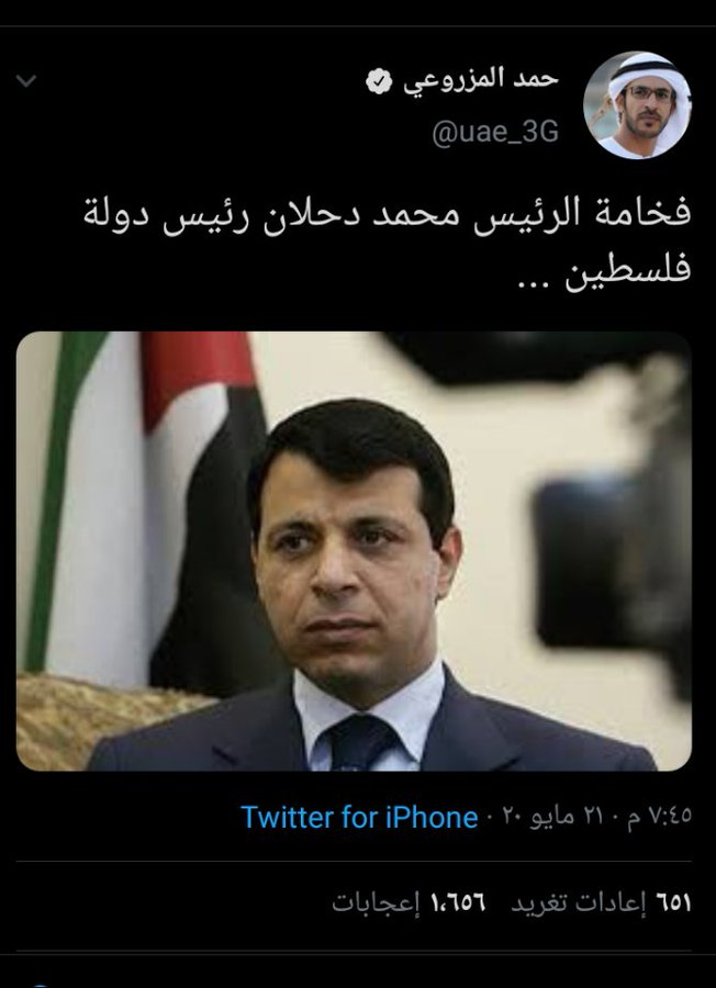 فخامة الرئيس محمد دحلان رئيس دولة فلسطين ...